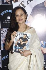 Zarina Wahab at stardust cover launch in Mumbai on 26th Aug 2015 (1)_55deb303d362c.JPG
