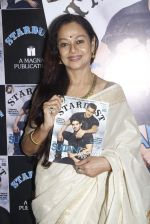 Zarina Wahab at stardust cover launch in Mumbai on 26th Aug 2015 (2)_55deb30564a60.JPG