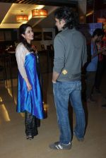 Tisca Chopra and Imtiaz Ali at Highway premiere in pvr on 27th aug 2015 (9)_55e04c03b7205.JPG