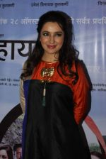 Tisca Chopra at Highway premiere in pvr on 27th aug 2015 (11)_55e04c246830d.JPG