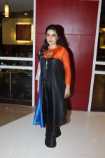 Tisca Chopra at Highway premiere in pvr on 27th aug 2015 (12)_55e04c093dab9.JPG