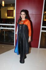 Tisca Chopra at Highway premiere in pvr on 27th aug 2015 (13)_55e04c0a205f3.JPG