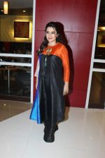 Tisca Chopra at Highway premiere in pvr on 27th aug 2015 (14)_55e04c0ae2a0b.JPG