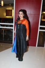 Tisca Chopra at Highway premiere in pvr on 27th aug 2015 (15)_55e04c0bc0918.JPG