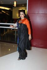 Tisca Chopra at Highway premiere in pvr on 27th aug 2015 (7)_55e04c05c7873.JPG