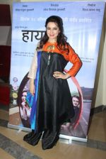 Tisca Chopra at Highway premiere in pvr on 27th aug 2015 (8)_55e04c068a96f.JPG