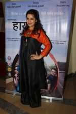 Tisca Chopra at Highway premiere in pvr on 27th aug 2015 (9)_55e04c075c746.JPG