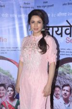 Tisca Chopra at Highway screening  in Lightbox on 27th Aug 2015