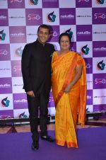 Chetan Bhagat at Mothers of India event in Taj Land_s End on 29th Aug 2015 (21)_55e30965c283f.JPG