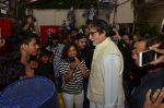 Amitabh bachchan at Dahravi band live performance organised by Red FM in Janak on 31st Aug 2015