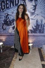 Madhurima Nigam at vespa bash hosted by Umesh Jivnani in Palladium on 1st Sept 2015