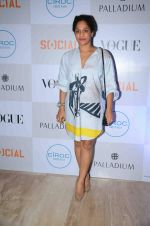 Masaba Gupta at Fashion_s Night Out 2015 by Vogue at Palladium, Mumbai_55e7fbfcf2c04.JPG