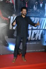 Anil Kapoor at welcome back premiere in Mumbai on 3rd  Sept 2015
