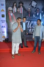 Nana Patekar, Anees Bazmee, Firoz Nadiadwala at welcome back premiere in Mumbai on 3rd  Sept 2015 (75)_55e9475f3950a.JPG