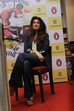 Twinkle khanna book reading on 3rd Sept 2015