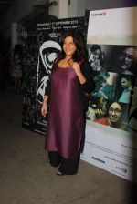 Zoa Akhtar at Twinkle khanna book reading on 3rd Sept 2015