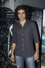Imtiaz Ali at the screening of Bengali Film Teenkahon by Imtiaz Ali on 4th Sept 2015
