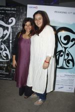 Zoya Akhtar at the screening of Bengali Film Teenkahon by Imtiaz Ali on 4th Sept 2015