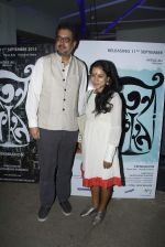 at the screening of Bengali Film Teenkahon by Imtiaz Ali on 4th Sept 2015