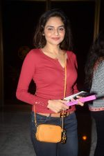 Madhoo at Mahatma screening in NCPA on 6th Sept 2015