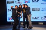 Salman Khan, Athiya Shetty, Sooraj Pancholiat Hero music launch in Taj Lands End on 6th Sept 2015