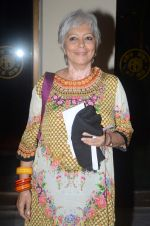 at Mahatma screening in NCPA on 6th Sept 2015