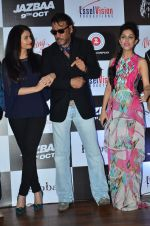Aishwarya Rai Bachchan, Priya Banerjee, Jackie Shroff at Jasbaa song launch in Escobar on 7th Sept 2015 (410)_55eea2e40c925.JPG