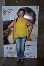 Akriti kakkar at Perfect Girl premiere in Fun Cinemas on 7th Sept 2015 (47)_55ee844275612.JPG