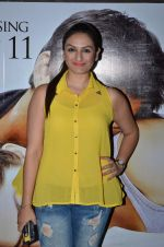Akriti kakkar at Perfect Girl premiere in Fun Cinemas on 7th Sept 2015 (49)_55ee8443bebf8.JPG