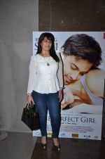 Archana Puran Singh at Perfect Girl premiere in Fun Cinemas on 7th Sept 2015 (28)_55ee84503c943.JPG