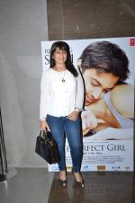 Archana Puran Singh at Perfect Girl premiere in Fun Cinemas on 7th Sept 2015