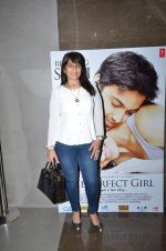 Archana Puran Singh at Perfect Girl premiere in Fun Cinemas on 7th Sept 2015 (30)_55ee84519b234.JPG