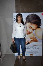 Archana Puran Singh at Perfect Girl premiere in Fun Cinemas on 7th Sept 2015 (32)_55ee8452dd6e2.JPG