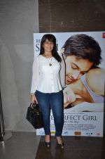 Archana Puran Singh at Perfect Girl premiere in Fun Cinemas on 7th Sept 2015 (33)_55ee845383c10.JPG