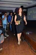 Manasi Roy at Jasbaa song launch in Escobar on 7th Sept 2015 (205)_55eea607e5079.JPG