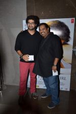 Siddharth Mahadevan, Shankar Mahadevan at Perfect Girl premiere in Fun Cinemas on 7th Sept 2015 (2)_55ee848532412.JPG