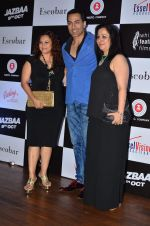 Sudhanshu Pandey, Manasi Roy at Jasbaa song launch in Escobar on 7th Sept 2015 (220)_55eea60a59fe3.JPG
