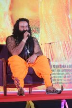Gurmeet Ram Rahim Singh at Music Launch of the film on 8th Sept 2015
