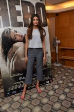 Athiya Shetty promote Hero in Sun N Sand on 10th Sept 2015