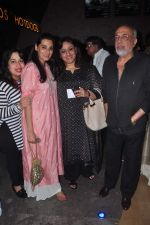 Mana Shetty at Hero screening hosted by Sunil and Mana Shetty in PVR on 10th Sept 2015 (33)_55f28d3d33104.JPG