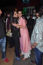 Mana Shetty, Aarti Surendranath at Hero screening hosted by Sunil and Mana Shetty in PVR on 10th Sept 2015 (23)_55f28d4074fa1.JPG