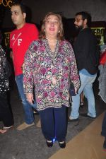 Reema Jain at Hero screening hosted by Sunil and Mana Shetty in PVR on 10th Sept 2015 (10)_55f28d48bd36e.JPG