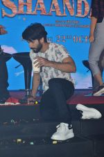 Shahid Kapoor at Shaandaar Trailor launch in Taj Land_s End on 10th Sept 2015 (178)_55f28e7b4c90e.JPG