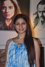 Tanisha Mukherjee at Hero screening hosted by Sunil and Mana Shetty in PVR on 10th Sept 2015 (45)_55f28d8a4d06a.JPG
