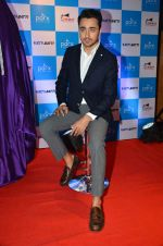 Imran Khan at Parx event in Colaba on 12th Sept 2015 (18)_55f554c6dd1a3.JPG