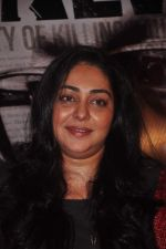 Meghna Gulzar on her film Talwar in Oh Calcutta, Khar on 12th Sept 2015 (12)_55f5548154282.JPG