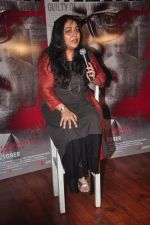 Meghna Gulzar on her film Talwar in Oh Calcutta, Khar on 12th Sept 2015 (15)_55f5546a9633b.JPG
