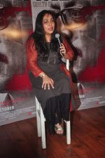 Meghna Gulzar on her film Talwar in Oh Calcutta, Khar on 12th Sept 2015 (16)_55f5546beb020.JPG