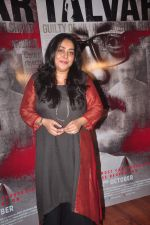 Meghna Gulzar on her film Talwar in Oh Calcutta, Khar on 12th Sept 2015