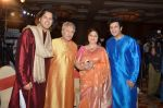 Amjad Ali Khan, Amaan Ali Khan, Ayaan Ali Khan at Classical app of SAREGAMA launch in J W Marriott on 15th Sept 2015 (36)_55f92388711ae.JPG